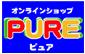 東京富士カラーが運営する インターネット写真販売サイト PURE